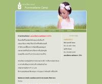 ค่ายลูกเสือพรหมวัฒนา  - promwattanacamp.com