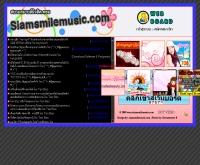 สยามสมายล์มิวสิคดอทคอม - siamsmilemusic.com