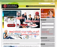Getwebthai - getwebthai.com