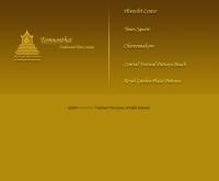 ตำนานไทย - tamnanthai.com