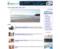 ภูเก็ตวาไรตี้ดอทคอม - phuketvariety.com