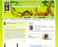 ฮุ้ยซุนไทยแลนด์ - huychunthailand.com