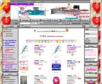 ดูมาร์เก็ต - dumarket.com