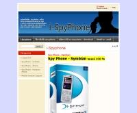 ไอสปายโฟน - i-spyphone.com