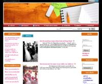 เลิฟวิ่งซีซั่น - lovingseason.net