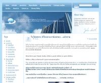 e-Insurance - einsurance.in.th