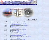 บริษัท เดอะไทยชูการ์ เทอร์มิเนิ้ล คอปอเรชั่น จำกัด - tstegroup.com