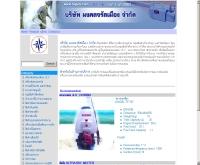 บริษัท มงคลจรัสเมือง จำกัด เป็น - fogulv.com