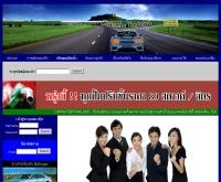 บริษัท ท็อปเอ็คเซ็ลแล้นท์ จำกัด - carwaterthailand.com