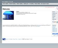 บริษัท อินโน ชีสเต็มวัน จำกัด  - innosystem-1.com