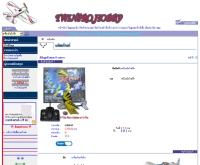 ร้านทวินโปร ฮ้อบบี้ - twinpro.net