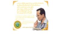 องค์การบริหารส่วนตำบลหนองลาด - nonglad.org