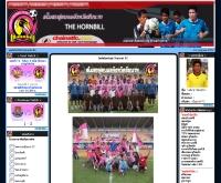 สโมสรฟุตบอลจังหวัดชัยนาท - chainatfc.com
