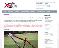 เอ๊กซ์ซี ไลฟ์ ดอทคอม - xc-life.com