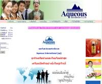 เอเควียสไทย - aqithai.com