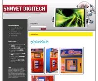 บริษัท ซิมเวทดิจิเทค จำกัด - symvet1.com