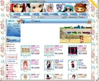 ทิมเทมทอย - TimTamToy.com