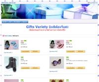 กิ๊ฟวาไรตี้ - giftsvariety.com