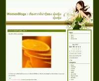 ฟรีวูแมนบล็อก - freewomenblogs.com