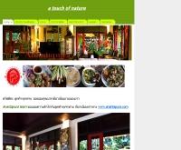 ร้านอนันต์ปุระ - anantapura.com