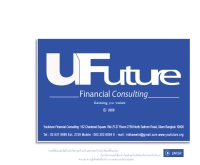 youfuture financial consulting - youfuture.org