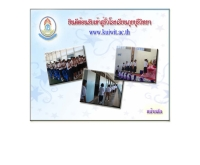 โรงเรียนกุยบุรีวิทยา  - kuiwit.ac.th