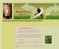 บริษัท มงคลพรฟาร์ม จำกัด  - naturalreturn.net