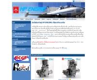 เอชพี-เอ็นจิ้น - hp-engine.net