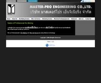 บริษัท มาสเตอร์โปรเอ็นจิเนียริ่ง จำกัด - masterpro-diemaking.com