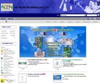 บริษัท เอ็นทูเอ็น อินเตอร์โมลด์ จำกัด - n2nintermold.com