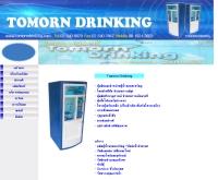 โตมอญดิ้งกิ้งส์ - tomorndrinking.com