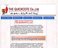 บริษัท ควิกโคท โปรดักส์ จำกัด - quickcote.com