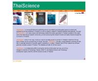 ไทยไซแอ้นท์ - thaiscience.info