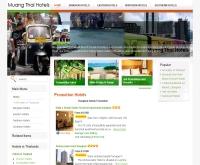 โรงแรมทั่วฟ้าเมืองไทย - muangthaihotels.com