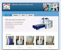 บริษัท ออโตเลเซอร์(ประเทศไทย)จำกัด - autolaserthailand.com