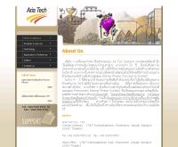 บริษัท  เอเรียเทคจำกัด - ariatech.co.th