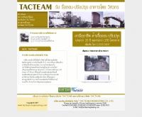 บริษัท แทคทีม เอ็นจิเนียริ่ง จำกัด  - tacteam-engineering.com