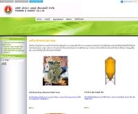 บริษัท ฟาร์มาแอนด์เอ็นเนอร์ยี จำกัด - siamfuel.com