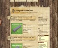 ร้านไม้หมอน  - sleepergarden.com