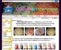 ไทยเครป - thaicrepe.com