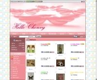 เฮโหล่ชอนวี่ - hellochonvy.com