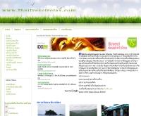 Thai Travel Relax - thaitravelrelax.com