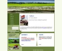 ห้างหุ้นส่วนจำกัดไทยเคนแมชชีนเนอรี่  - thaikentractor.com