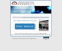 ห้างหุ้นส่วนจำกัดสกายอีเลคทริค แมชชินเนอรี่ - skyemac.com