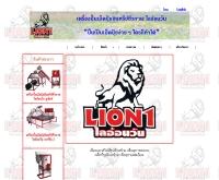 บริษัท โปรเกรส เอ็นจิเนียริ่ง แอนด์ โปรดักส์ จำกัด - lion-one.com