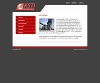 บริษัท เกษมศักดิ์ เทรดดิ้ง จำกัด  - kstisteel.com