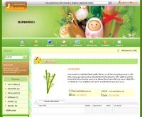 Siam Bamboo - siambamboo.com