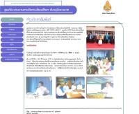 ศูนย์ประสานงานการจัดการมัธยมศึกษา จันทบุรีและตราด - mchantrad.net