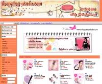 ชอปปิ้ง-อีทูดี - shopping-etude.com/
