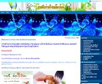 คุณแอนซีฟู้ด - ann-seafood.com